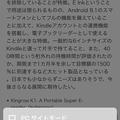 Photos: iOS版Firefox 17.3 No - 2:更新ボタン長押しで表示されるメニュー