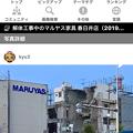 Photos: iOS版Firefox 17.3:トラッキング防止機能で広告をブロック - 1
