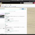 Photos: Vivaldi 2.7.1594.4:ステータスバーに読み込み情報表示 - 1