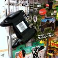 Photos: ゲームするのに良いかもと思ったスマホ用ハンドル - 1