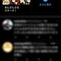 Photos: Twitter公式アプリ:TL最上部にライブ以外の情報も通知!? - 1