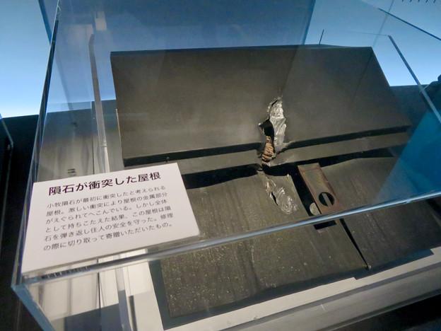 名古屋市科学館に展示中の「小牧隕石」 - 13