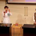 Photos: 名古屋市科学館:サイエンスステージ(2019年7月) - 2