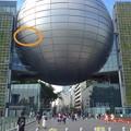 Photos: 名古屋市科学館に展示中の「小牧隕石」 - 20:外から見た展示室の場所