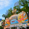 Photos: 名古屋オクトーバーフェスト 2019 No - 13