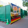 Photos: 名古屋オクトーバーフェスト 2019 No - 18:仮設トイレ