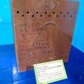 Photos: 名古屋市科学館「絶滅動物研究所」展 No - 126:アホウドリ復活プロジェクトで用いられたヒナ移送用の箱