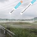 Photos: iPhoneアプリ「PeakVisor」No - 2:周囲の山を表示