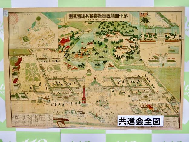 鶴舞公園 110周年記念のプレート - 7:第十回関西府県連合共進会全図
