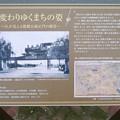 Photos: 鶴舞駅前のプレート - 3