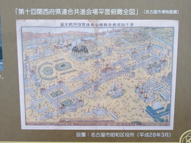 鶴舞駅前のプレート - 4:第十回関西府県連合共進会場平面俯瞰全図