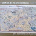 Photos: 鶴舞駅前のプレート - 4:第十回関西府県連合共進会場平面俯瞰全図