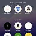 Photos: Opera Toudh 1.10.1:ホーム画面の誤訳がようやく修正!! - 1