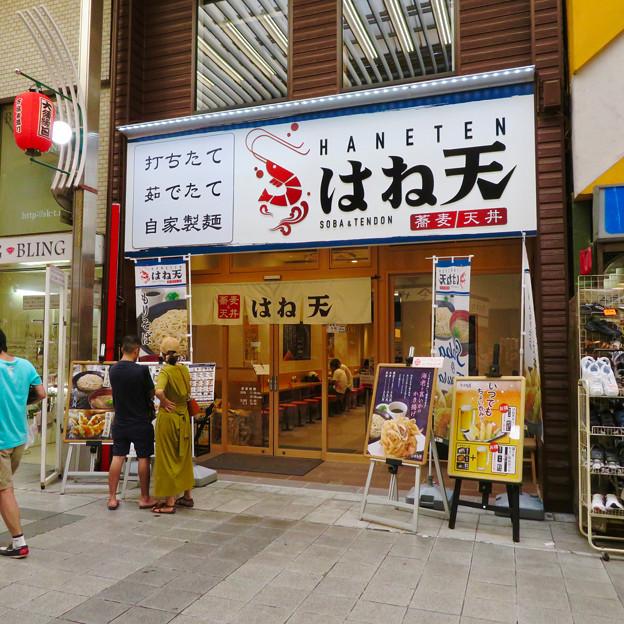 大須商店街:天ぷらとソバが美味しかった「はね天」 - 2