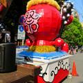 Photos: 大須夏まつり 2019 No - 12:おばけパレード用の鬼型の山車