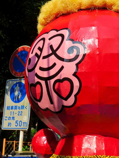 大須夏まつり 2019 No - 13:おばけパレード用の鬼型の山車(後頭部に可愛らしい「祭」の文字)