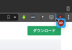 Vivaldi 2.7.1609.4:Shiftキーで拡張機能ボタンを移動中