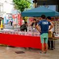 Photos: 大須タピオカサミット 2019 No - 3:招き猫広場の投票所