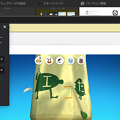 Photos: Vivaldi 2.7.1628.12:サイトごとの設定とFlash設定変更した時に表示される再起動促すバー
