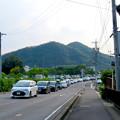 Photos: 近くから見た伊木山 - 1