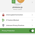 Photos: DuckDuckGo Privacy Browser 7.25.0 No - 5:プライバシー情報(フォト蔵)