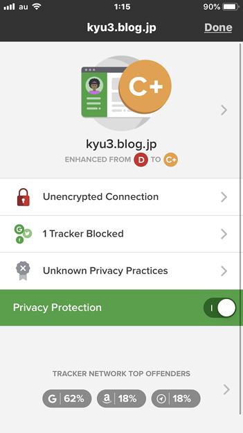 DuckDuckGo Privacy Browser 7.25.0 No - 29:プライバシー情報(ライブドアブログは全部バツ!?)