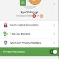 Photos: DuckDuckGo Privacy Browser 7.25.0 No - 29:プライバシー情報(ライブドアブログは全部バツ!?)