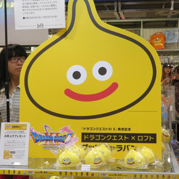 ロフト名古屋のドラクエグッズ売り場に黄色いスライム!? - 2