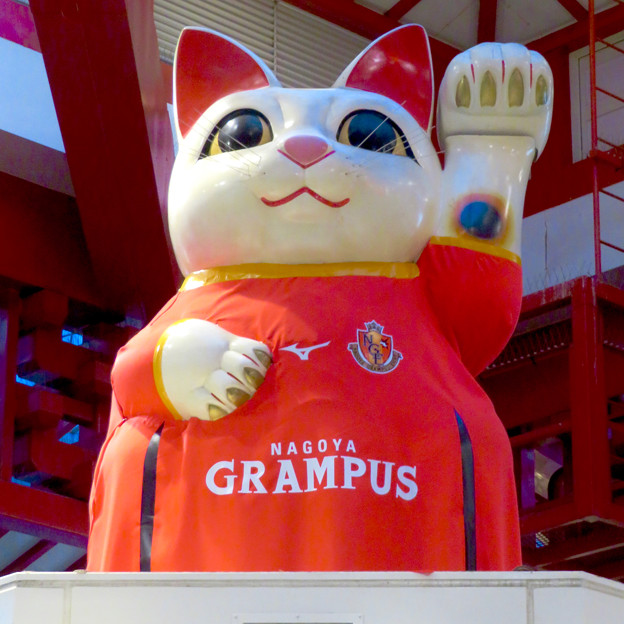 グランパスのユニフォームを着てた招き猫広場の招き猫 - 6