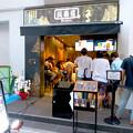 中公設市場跡地の商業施設「マルチナボックス」:タピオカドリンクのお店「辰杏珠(シンアンジュ)」が1店舗のみ先行オープン - 1