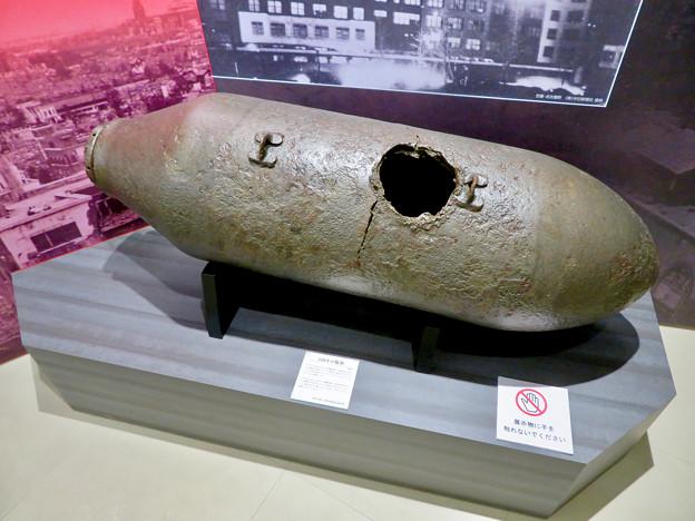 愛知名古屋 戦争に関する資料館 No - 5