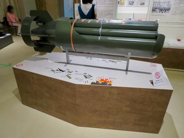 愛知名古屋 戦争に関する資料館 No - 7