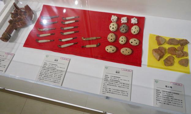 愛知名古屋 戦争に関する資料館 No - 16