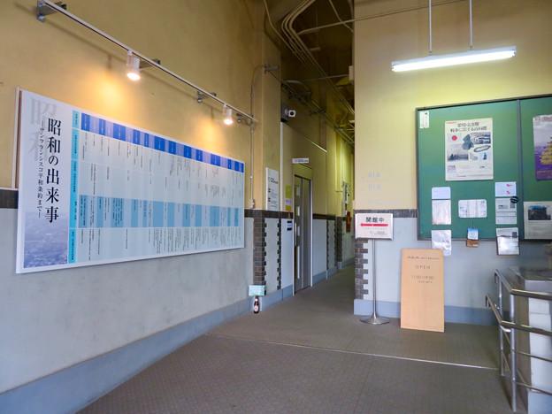 愛知名古屋 戦争に関する資料館 No - 2