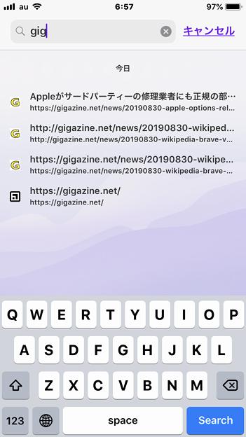 Opera Touch 1.11.0:履歴が検索可能に - 3