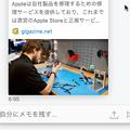 Photos: Opera Touchとの連携機能「Flow」でファイルの送受信が可能に! - 2:ファイルのアップロードボタン