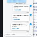 Photos: Opera Touchとの連携機能「Flow」でファイルの送受信が可能に! - 14:テキストやDoc、Pagesファイルもアップロード可能!