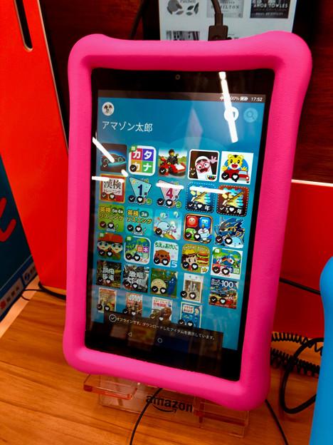 Kindle Fire HD 8  キッズモデル