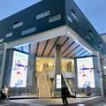 Photos: 大須中公設市場跡地にオープンしたばかりの商業施設「マルチナボックス」 - 6