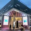 Photos: 大須中公設市場跡地にオープンしたばかりの商業施設「マルチナボックス」 - 7
