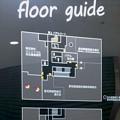 大須中公設市場跡地にオープンしたばかりの商業施設「マルチナボックス」 - 16:3階フロアガイド