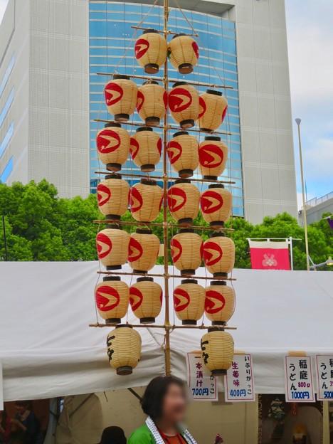ふるさと全国県人会まつり 2019 No - 16