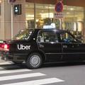 Photos: フジタクシーグループのタクシーに社会的有害企業「Uber」の文字 - 1
