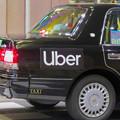 Photos: フジタクシーグループのタクシーに社会的有害企業「Uber」の文字 - 2