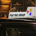 Photos: フジタクシーグループのタクシーに社会的有害企業「Uber」の文字 - 3