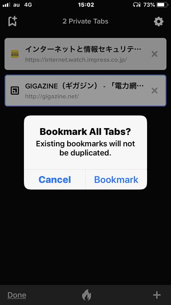 DuckDuckGo Privacy Browser 7.26.0.:開いてるタブをすべてブックマークに追加