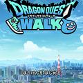 ドラゴンクエスト・ウォーク No - 1:タイトル画面