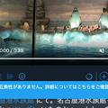 Photos: Twitter公式WEB:以前は問題なくアップできてたデジカメ撮影MP4動画がアップできず…