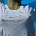 Photos: 錦通と久屋大通公園の噴水上彫像に「あいちヒトリエンナーレ」と書かれたTシャツが着せられる!? - 21