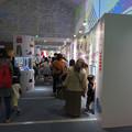 名古屋港水族館「カラフルコレクション ~絢爛華麗な水の生き物たち」展 - 2